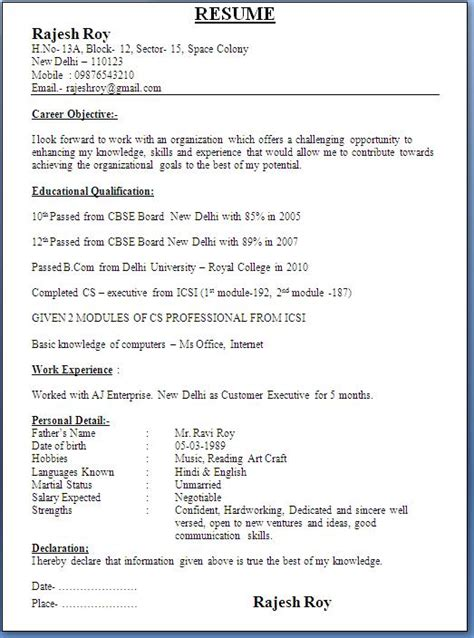 Resume Format Multiple Jobs Same Company by 10 Resume Writing Small Mistakes You May Not Realize