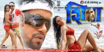 Download Bhojpuri Song » Home Design 2017