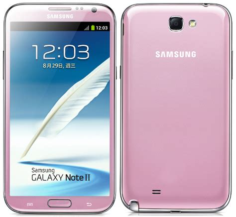 pink samsung galaxy note 2 goes official in taiwan