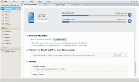 samsung mobile kies software free xp free samsung pc suite for windows10 8 7 vista xp