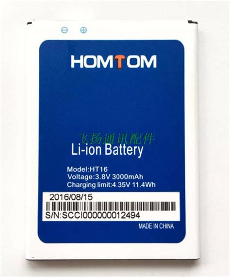 Original 100 Battery homtom ht16 battery 100 original replacement 3000mah li ion back up battery for homtom ht16 pro