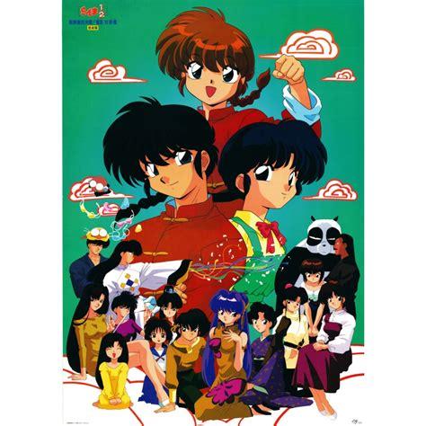 Anime 1 2 Ranma by Anime Poster Ranma 1 2 Team Ranma Vs The Legendary