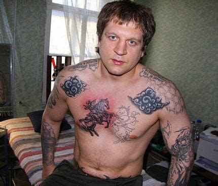 alexander emelianenko tattoos tattoo collections