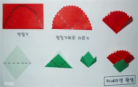 lika hanyuu 折り紙 xd cravo vermelho simples
