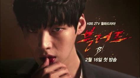 film korea terbaru 2015 free download ramadhan movie januari 2016