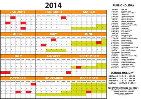 2014 calendar planner template search results for 2014 calendar malaysia