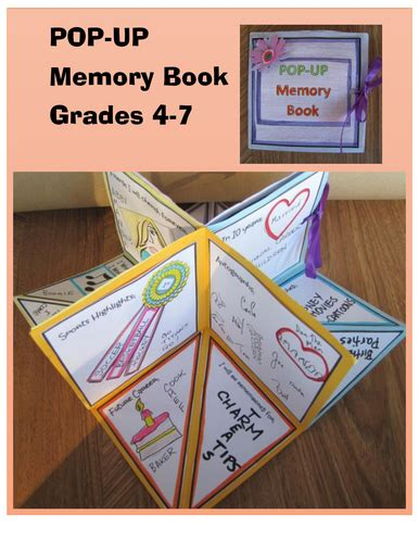 template pop up book end of year activities pop up memory book grades 4 7 by
