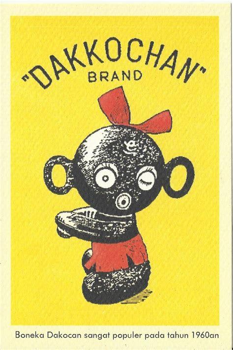 iklan jadul images  pinterest vintage ads