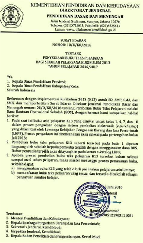 format 6 buku wajib pkk sekolah wajib beli buku kurikulum 2013 melalui e