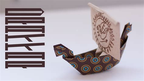 Origami Viking Ship - how to make paper viking boat easy origami