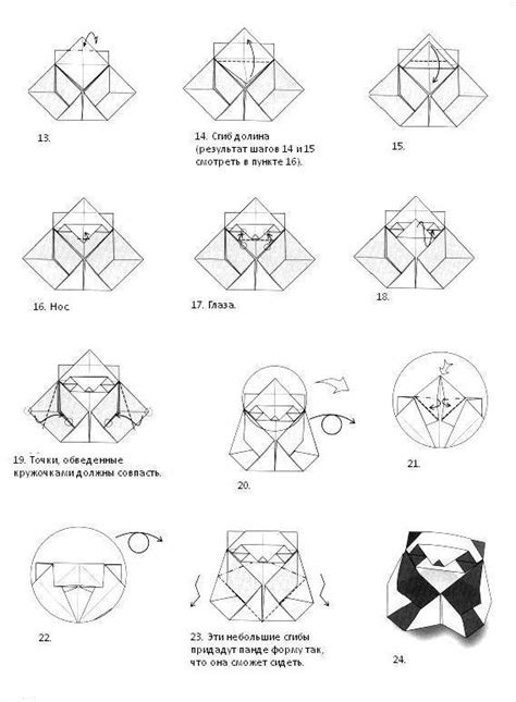 how to make 3d origami panda origami panda thema china origami panda