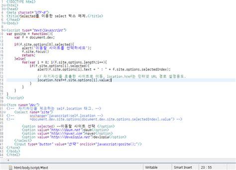 javascript tutorial location href javascript location href와 target 이용한 url 링크 걸기 네이버 블로그