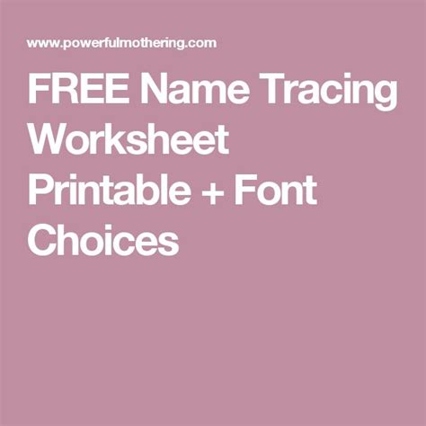 Free Name Tracing Worksheets