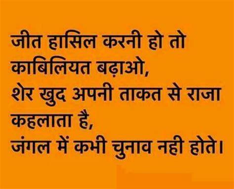 biography of facebook in hindi jokes funny shayari romantic love shayari image download