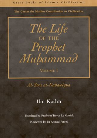 biography about muhammad pbuh the biography of prophet muhammad pbuh 100 q a