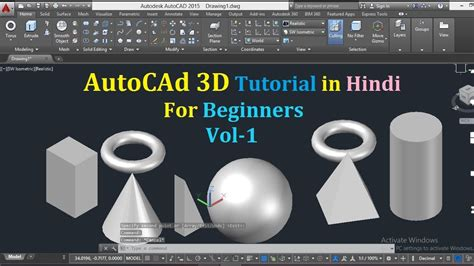 autocad tutorial video in hindi autocad 3d modeling tutorial 1 for beginner hindi urdu