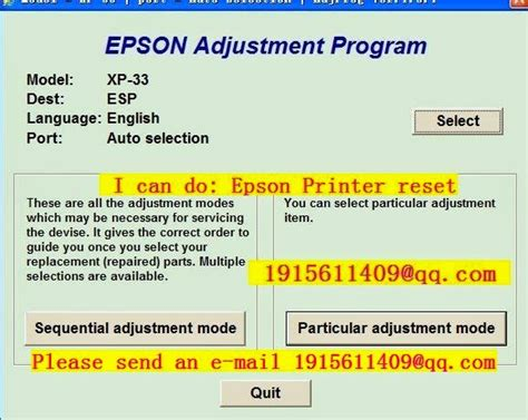 reset all printers windows 7 adjustment program epson me 340