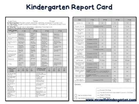 blank report card template for kindergarten free report card template kindergarten assessment