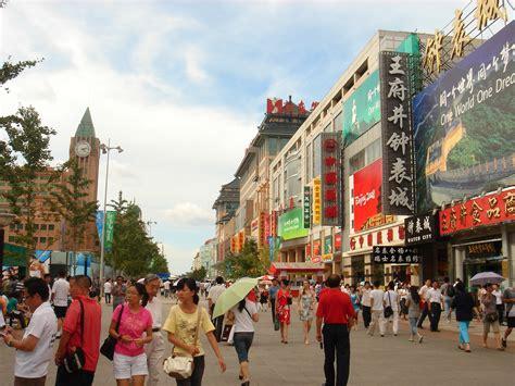 BookingMom: Family Holidays: Beijing, China