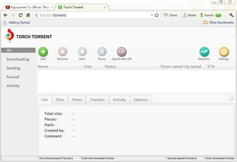 free download torch torrent free download 2013 free software free web browser to browse the web download torrents and