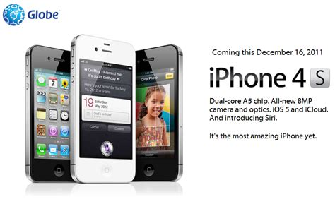 3 iphone plans globe iphone 4s official plans and pricing in the philippines tjs daily