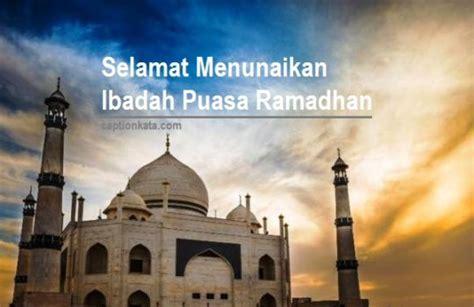 kata kata ucapan selamat puasa bulan ramadhan  penuh