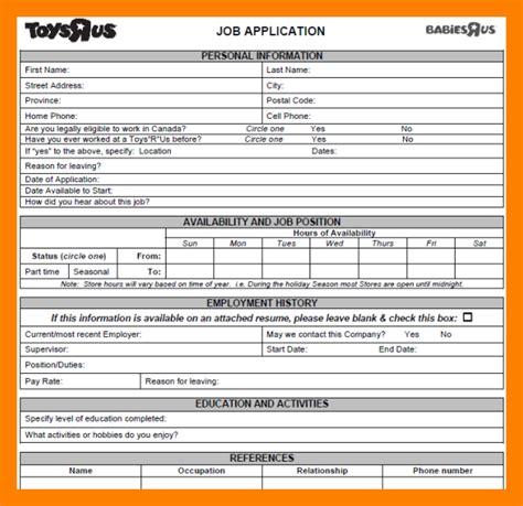 printable job application form for foot locker 10 foot locker application pdf science resume