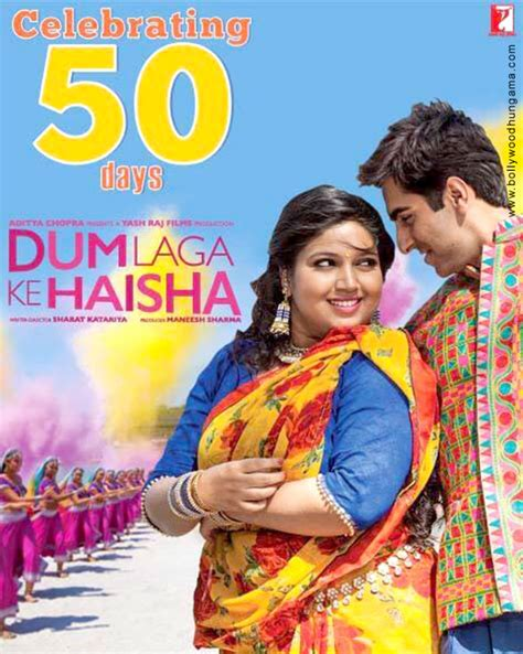 walpaper film laga dum laga ke haisha poster images photos wallpapers