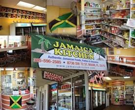 jamaican kitchen east kendall pinecrest