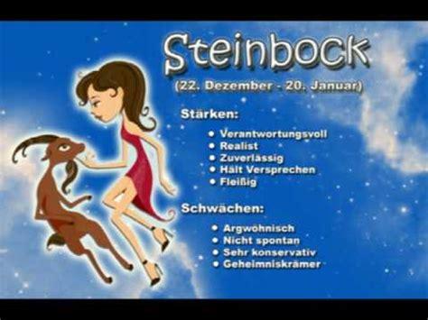 Wassermann Und Steinbockfrau by Sternzeichen Steinbock Ihr Charakter Wird Hier