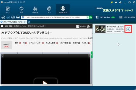 download mp3 from nicovideo ニコニコ動画 mp3 ニコニコ動画をダウンロードして mp3に変換する方法