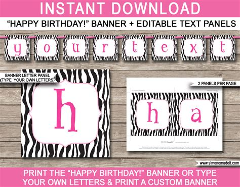 Zebra Birthday Party Banner Template Happy Brithday Bunting Happy Anniversary Banner Template