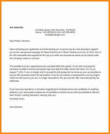appointment letter format 7 simple appointment letter format musicre sumed