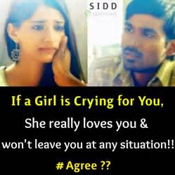 pictures on tamil love quotes   valentine love quotes