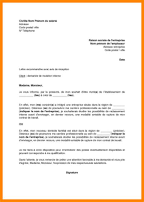 Lettre De Motivation Candidature Spontanã E Gratuite Administratif 5 Lettre De Motivation Candidature Interne Gratuite Format Lettre