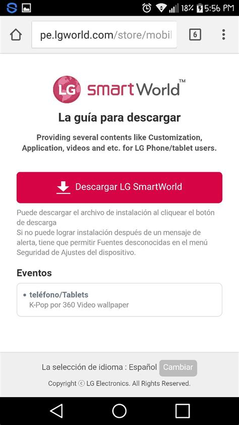 lg smartworld apk descargar whatsapp guia para instalar whatsapp apexwallpapers