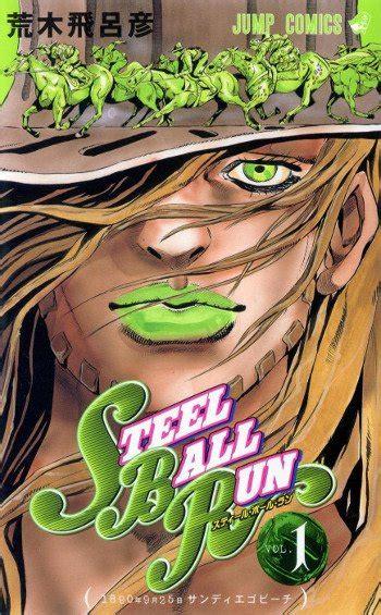 jojos bizarre adventure part  steel ball run manga