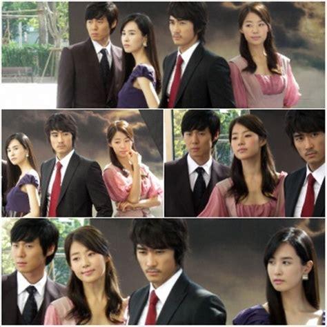 film east of eden korean drama east of eden lee quotes quotesgram