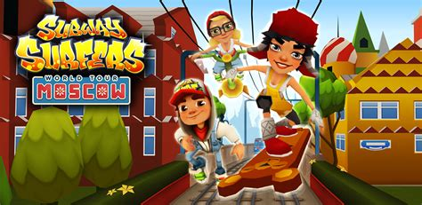 subway surfers world tour moscow subway surfers wiki