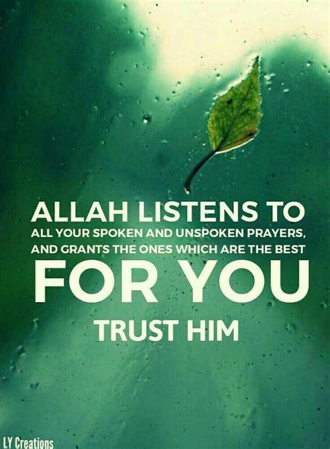 islamic quotes motivation   allah
