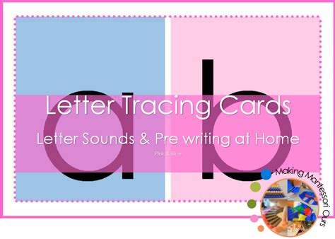 printable montessori letters montessori sandpaper letter tracing printable package