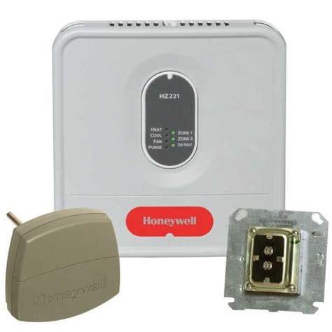 honeywell hzk  zone valve control  zone