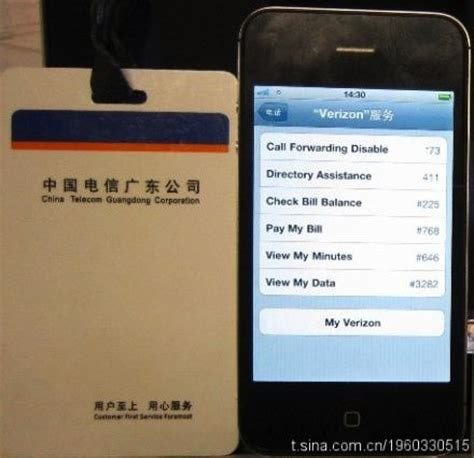 Iphone Cdma verizon iphone 4 unlocked for other cdma networks china