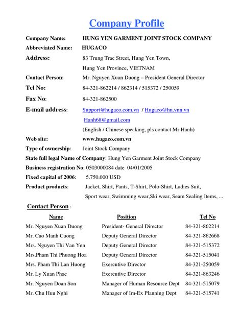 company profile template for small business doc 12751650 sle company profile for small business