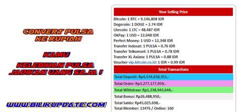 cara membuat website jual pulsa online cara convert pulsa tukar pulsa ke rupiah jadikan uang