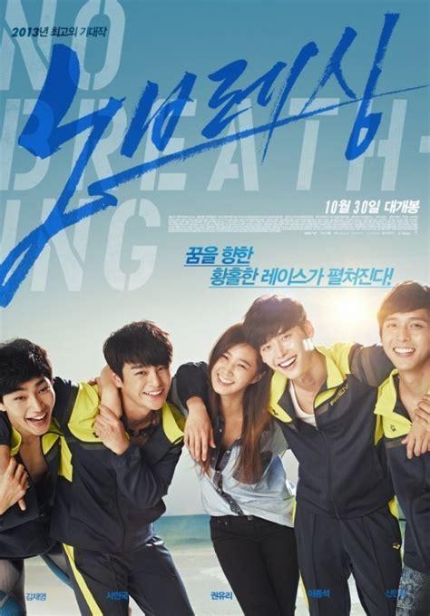 film korea no breathing sub indo 君に泳げ チケット予約率1位に ソ イングク イ ジョンソクは通じるのか movie 韓流 韓国芸能