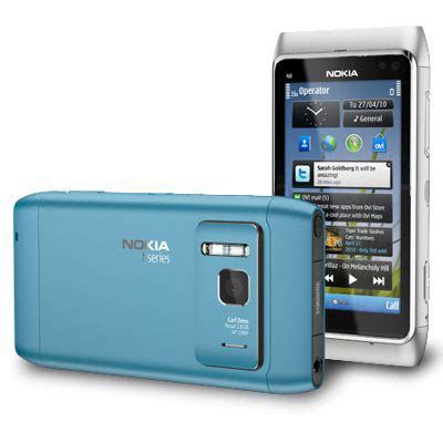 Hp Android Nokia N8 accelerometer 2015 05 24
