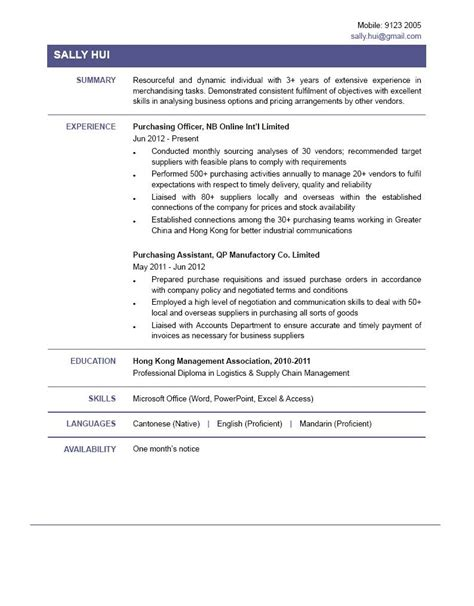 Purchasing Resume by Purchasing Officer Cv Ctgoodjobs Powered By Career Times