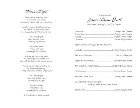 free printable wedding programs templates baptism
