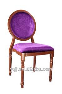 purple color cheap egg chair for sale buy egg chair